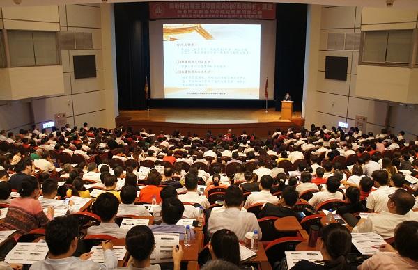 台北市仲介公會活動照片